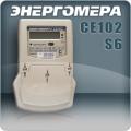 Счетчик однофазный многотарифный CE102 S6 Энергомера