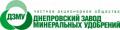 Суспензионные жидкие комплексные удобрения NP(S) 8:22(10) - сульфоаммофос, NP(S) 6:24(3) - аммофос