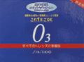 Интенсивная лифтинг-маска Shiseido
