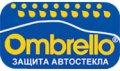 Нанопокрытие защитное водо и грязе отталкивающее  для стекла Амбрелло