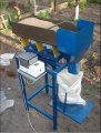 Дозатор весовой до 50 кг виброконвеерный
