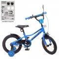 Велосипед детский PROF1 14д. Y14223-1, Prime, синий