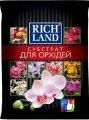 """Субстрат """"Rich Land"""" для орхидей 5"""
