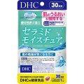 Керамиды и коллаген для сухой кожи DHC Ceramide Moisture