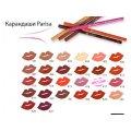 Стойкий матовый Карандаш для губ Parisa cosmetics