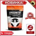 Orgonite – концентрат для усвоения пищи 100 грамм (Оргонайт)