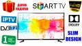 "Телевизор Samsung SmartTV 42""/Super Slim/FullHD/T2/IPTV"