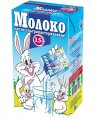 Молоко ультрапастеризованное 3,5% жирности