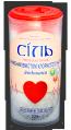 Соль профилактическая со сниженным содержанием хлористого натрия, йодированная, 225г.