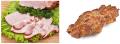 Шея свиная Прилуцкий мясокомбинат