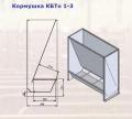 Кормушка КБТо 1-3 бункерного типа для свиней.
