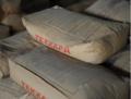 Торкретбетон, раствор водонепроницаемый однокомпонентный, торкретбетон двух модификаций ТЕКХАРД Т и ТЕКХАРД для сухого и мокрого метода применения в шахтах угледобывающей промышленности
