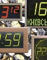 Часы светодиодные электронные