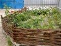 Украинский-тын для сада из лозы