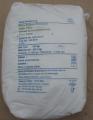 Сода пищевая (Е500) (бикарбонат натрия) 25кг