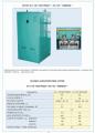 Казани газові водогрійні КС-Г-100 «Бистриця» і КС-Г-65 «Лимница»