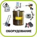 Sprzęt dla przemysłu pszczelarskiego