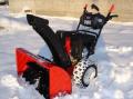 Мини снегоуборочная машина MTD ME 76