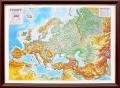 1.Высокообъемная панорама «ЕВРОПА» серии «Люкс», на английском языке