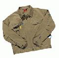 Куртка рабочая мужская