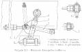 Механизм блокировки подвески без г/ц (КамАЗ) КС-4574.34.000