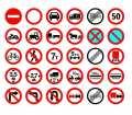 Запрещающие дорожные знаки Фото, Изображение Запрещающие дорожные знаки