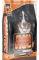Dog food Pang Dog Lay