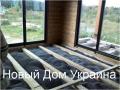 Toiture isolation mousse verre granulé mousse verre mie granulé matière mousse Kiev Ukraine