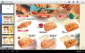 Слойоно-дріжджове тісто та вироби з нього