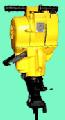 Молот-перфоратор бензиновый комбинированный  YN27