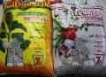 Торфосмеси купить Украина, грунт для цветов