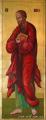 Мерная икона Святой апостол Павел