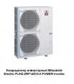 Кондиціонер инверторний mitsubishi electric puhz-zrp140vka power inverter