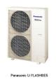 Инверторние сплит-системи (зовнішні блоки) Panasonic U-YL43HBE5