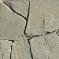 Камень плоский природный (песчаник), толщ.1,0 -1,5см.