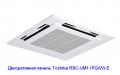 Декоративная панель Toshiba RBC-UM11PG(W)-E