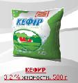 """Кефир  3,2% жирности – кисломолочный продукт очень богат кальцием, в котором регулярно нуждается наш организмпр-во ТМ """"Злагода""""."""