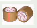 Широкая упаковочная липкая лента 72мм х 66м х 40 мкм