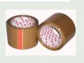Широкая упаковочная клейкая лента 72мм х 66м х 40 мкм (коричневая)