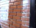 Гидрофобизатор с эффектом «мокрый кирпич», глубокого проникновения