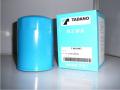 Фильтры масляные гидравлические UNIC, TADANO, запчасти для кранов