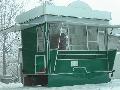 Двухосные прицепы Купава (за исключением 813210-09), Киоски на колесах киоск