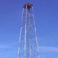 Буровая мачта МРУГУ 3 (18/20) используется при бурении вертикальных и наклонных скважин на твердые полезные ископаемые, конструкция мачты позволяет использовать её с буровыми станками типа ЗИФ-650