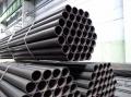 Труби сталеві безшовні холоднодеформовані