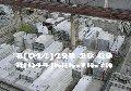 Железобетонные изделия ЖБИ, широкий асортимент, возможно изготовление на заказ
