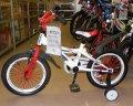 Велосипед детский Ardis SUMMER 16 ,20