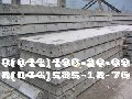 Плита перекрытия ПК 45-15.8 и другие железобетонные изделия