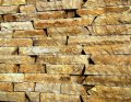 Фасадно-стеновая нарезка `РУСТ`, 2-х ст. спил., 4,0;6;0;8,0;10,0 см. желто-коричневая.  От производителя.