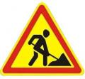 Дорожні знаки попереджувальні