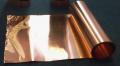 Лента медная 0.1, 0.2, 0.3, 0.4,0.5 мм М1